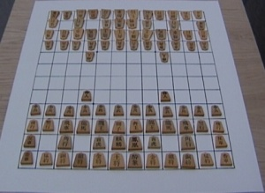 Chu Shogi, ready to play